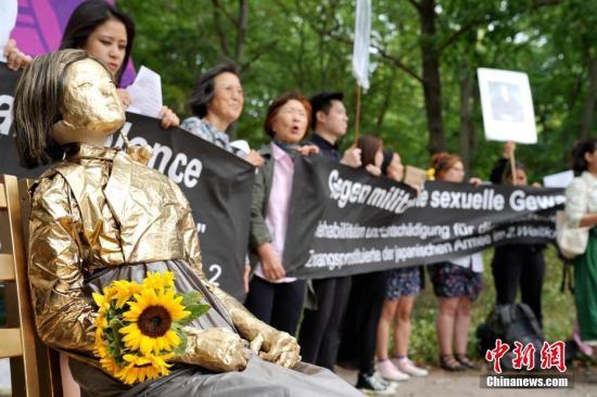 联合国委员会认为日本对原慰安妇补偿不
