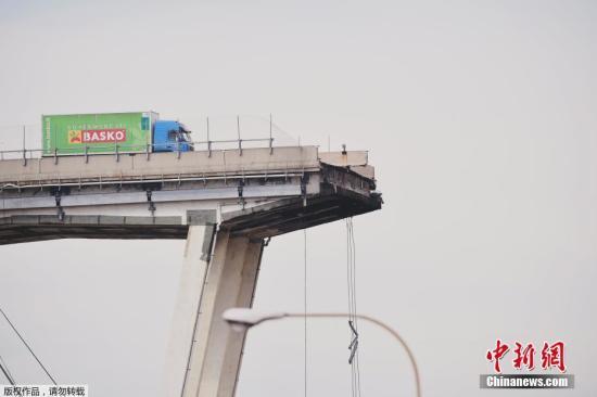 当地时间8月14日,意大利北部城市热那亚发生严重塌桥事故,一条有50年历史的高速公路高架桥,在暴风雨中突然倒塌,桥身连同多辆汽车一同坠落,造成数十人死亡。事发现场有一辆卡车停在了距离桥梁坍塌边缘仅几米远的地方。据俄罗斯卫星通讯社报道称,该辆卡车属于意大利西北部一家当地连锁超市Basko,坍塌事故发生时正好行驶在桥上,由于司机在桥梁坍塌时紧急停下,才避免了悲剧的发生。