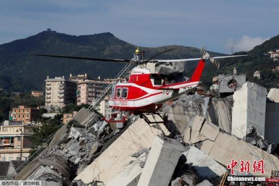 当地时间8月14日,意大利北部城市热那亚发生严重塌桥事故,一条有50年历史的高速公路高架桥,在暴风雨中突然倒塌,桥身连同多辆汽车一同坠落,造成数十人死亡。图为事发现场救援工作持续进行。