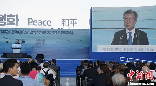 8月15日,韩国在首尔举行光复节73周年纪念活动,韩国总统文在寅出席并发表讲话。 中新社记者 曾鼐 摄