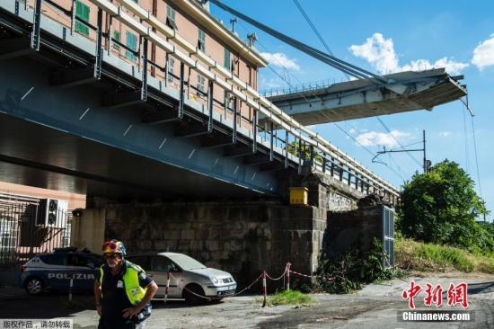 意大利政府谴责管理高速公路的公司没有做好维护工作。意大利政府指出,他们打算撤销大桥营运商的经营管理合约,并向公司处以1.5亿欧元罚金。前往现场勘灾的交通部长表示,该公司还须支付高架桥的重建费用。