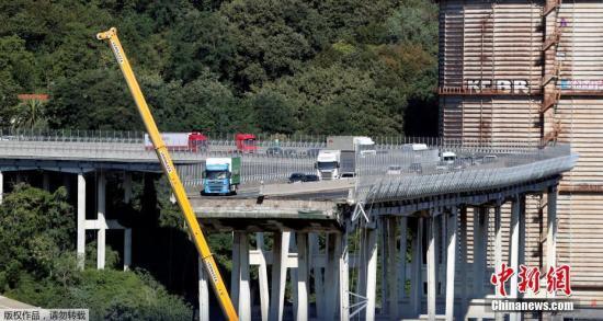 意热那亚公路桥为何坍塌?调查:桥梁养护缺失是主因