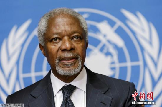LatAm leaders mourn passing of Kofi Annan