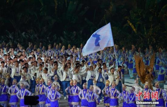 资料图:朝韩代表团入场雅加达亚运会。 中新社记者 侯宇 摄
