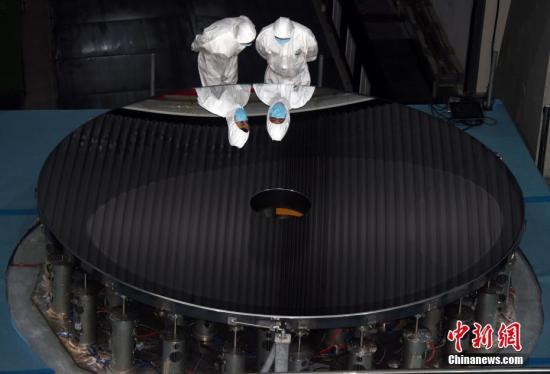 4米大口径碳化硅非球面光学反射镜研制成功