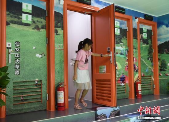 农业农村部:对骗取农村厕所革命补贴资金等行为零容