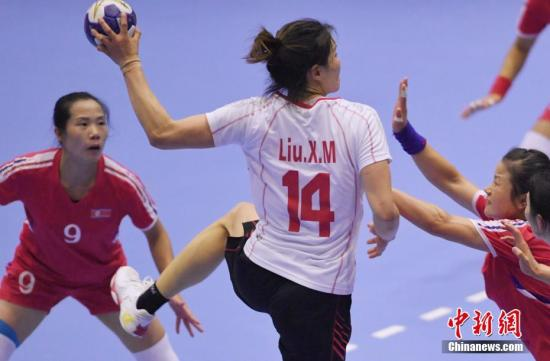 资料图:中国女子手球队。<a target='_blank' href='http://avkrd.com/'>中新社</a>记者 李霈韵 摄