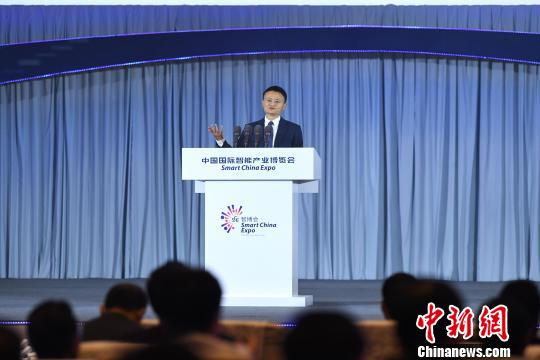 Jack Ma's net worth falls after announcing departure