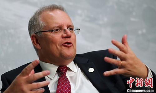 澳大利亚财政部长斯科特·莫里森。(资料图)