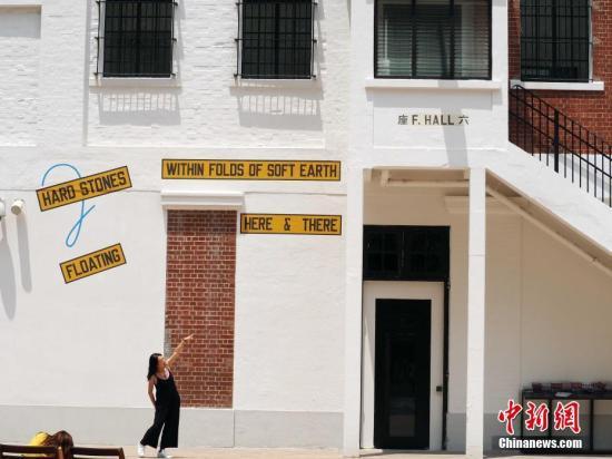 """资料图:香港""""大馆""""。<a target='_blank' href='http://www.chinanews.com/'>中新社</a>记者 洪少葵 摄"""