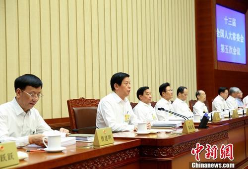 8月27日下午,十三届全国人大常委会第五次会议在北京人民大会堂举行。<a target=\'_blank\' href=\'http://www.chinanews.com/\'><p class=