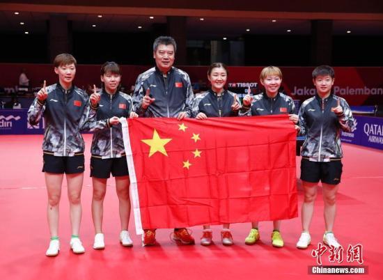 当地时间8月28日,中国乒乓球队战胜朝鲜队,获得第18届亚运会乒乓球女子团体冠军。/p中新社记者 刘关关 摄