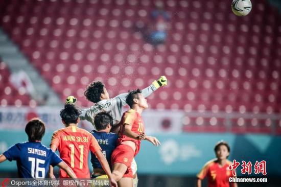 当地时间8月31日晚,刚刚结束的雅加达亚运女足决赛中,中国女足雨战中被日本女足绝杀,0-1输球遗憾错失金牌。图片来源:Osports全体育图片社