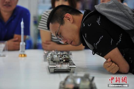 资料图:第十七届中国国际装备制造业博览会。<a target='_blank' href='http://www.chinanews.com/'>中新社</a>记者 于海洋 摄