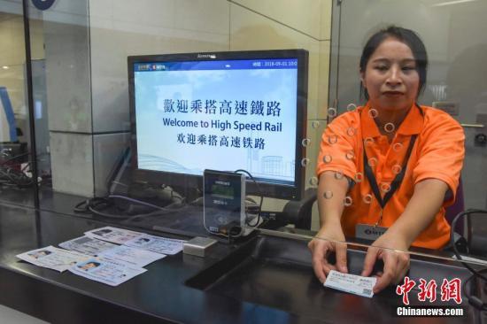 资料图:港铁设置的柜位。<a target='_blank' href='http://www.chinanews.com/'>中新社</a>记者 麦尚�F 摄