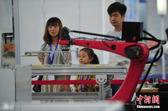 资料图:第十七届中国国际装备制造业博览会。中新社记者 于海洋 摄