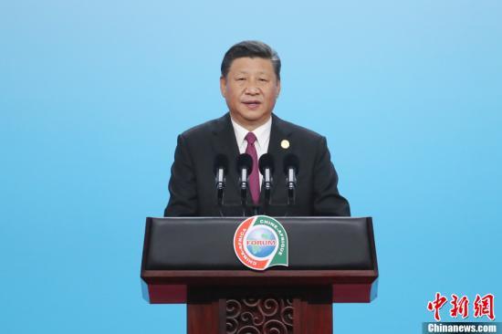 9月3日,中国国家主席习近平在北京国家会议中心出席中非领导人与工商界代表高层对话会暨第六届中非企业家大会开幕式并发表题为《共同迈向富裕之路》的主旨演讲。<a target='_blank' href='http://www.chinanews.com/'>中新社</a>记者 盛佳鹏 摄