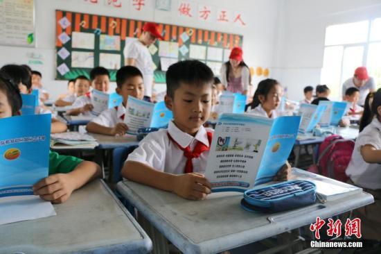 资料图:小学课堂。中新社发 卫海艳 摄