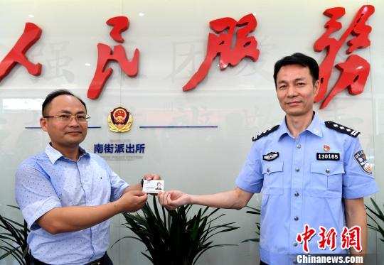 A Taiwan resident living in the Chinese mainland displays the residence permit at Nanjie police station of Gulou Branch of Fuzhou Municipal Public Security Bureau in Fuzhou city, Southeast China's Fujian Province, Sept. 3, 2018. (Photo/China News Service)