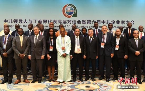 9月4日,在中非领导人与工商界代表高层对话会暨第六届中非企业家大会期间,中国贸促会在北京举行与非洲对口机构合作备忘录签署仪式。<a target='_blank' href='http://www.chinanews.com/'>中新社</a>记者 崔楠 摄