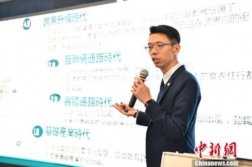 """9月4日,台湾青年企业家海南行座谈会在位于海南省澄迈县老城发开区的海南生态软件园举行,74名台湾青年企业家参加。该座谈会是以""""建设自贸区,投资新机遇""""为主题的""""台湾青年企业家海南行""""活动之一。图为全国台湾同胞投资企业联谊会副会长林子凯在座谈会上发言。<a target='_blank' href='http://www.chinanews.com/'>中新社</a>记者 骆云飞 摄"""