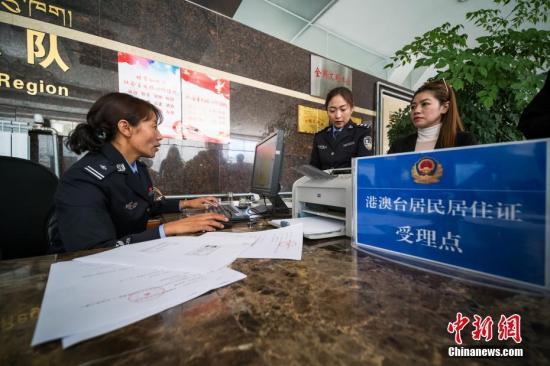 在藏台胞积极申领港澳台居民居住证。何蓬磊 摄