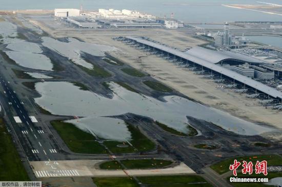 与此同时,关西机场的跑道也被水淹没,预计9月5日航站楼仍无法使用。关西机场公司透露称,关西机场跑道和停机坪最大浸水约半米,第一航站楼的地下部分也已进水。
