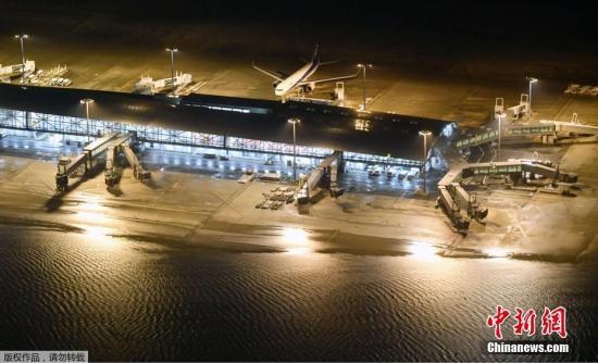 资料图为关西机场航站楼外一片汪洋,跑道上水深已达半米。再加上通往陆地的联络桥被油轮撞击,大约3000名旅客在关西机场被困一夜。