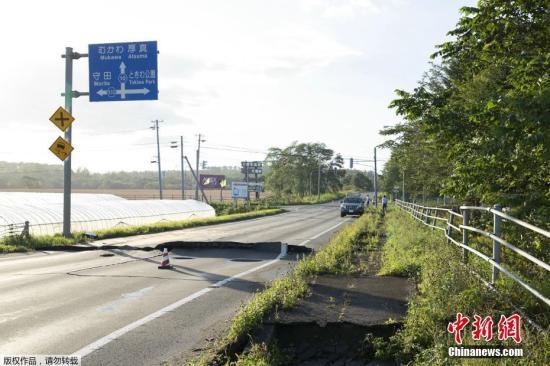 当地时间9月6日凌晨,日本北海道发生里氏6.7级(日本标准6强)地震。强烈地震导致震区周边的公路受到严重损毁。