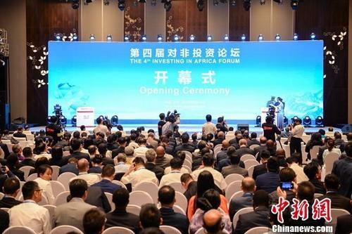 """9月6日,第四届对非投资论坛在长沙开幕。该论坛围绕""""深化对非投资合作、创新推动中非可持续发展和共享繁荣""""主题,开展政策对话、分享投资经验、探讨合作商机,进一步凝聚共识,为中非投资合作开创新局面。<a target='_blank' href='http://www.chinanews.com/'>中新社</a>记者 杨华峰 摄"""