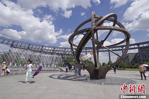 资料图:天津师范大学。 中新社记者 贾天勇 摄