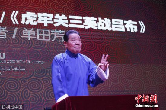 Chinese netizens react to the passing of storytelling master Shan Tianfang