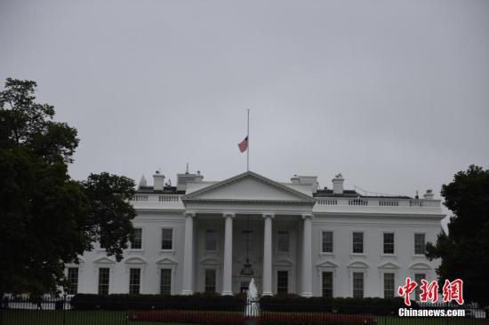 """当地时间9月11日,美国白宫降半旗,祝贺""""9·11""""恐怖攻击事件17周年。中新社记者 邓敏 摄"""