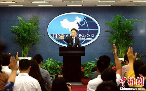 资料图片:国务院台办发言人安峰山。 <a target='_blank' href='http://www.chinanews.com/'>中新社</a>记者 张勤 摄
