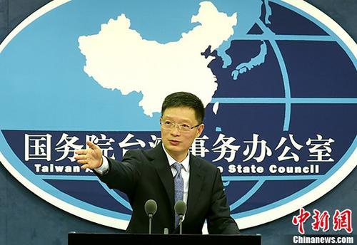 國臺辦發言人安峰山已轉任新希望集團首席品牌官
