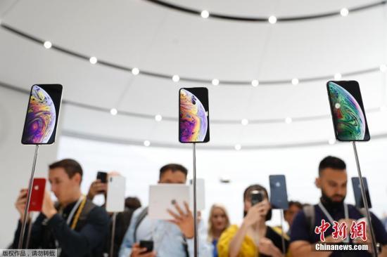 原料图:苹果iPhone。