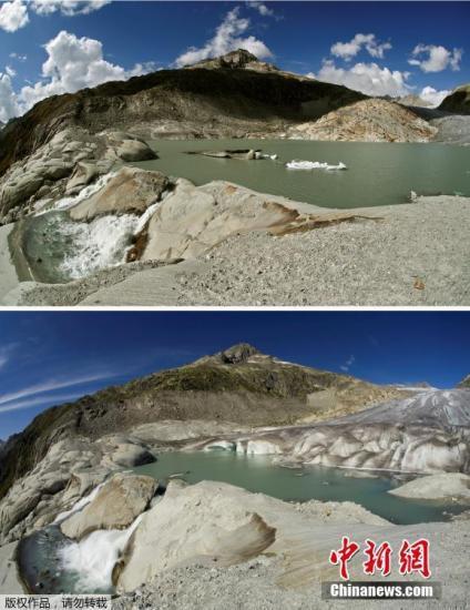 资料图:十年前后在隆河冰川同一地点的对比图。由于全球变暖冰川融化,昔日的隆河冰川冰面有明显缩小。