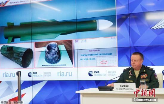 俄罗斯国防部表示,国际调查委员会用来证明俄防空部队涉嫌马航МН17空难的视频录像是伪造的。