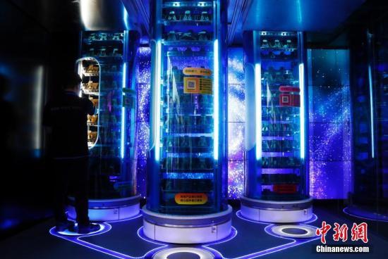 资料图:人工智能。<a target='_blank' href='http://www.chinanews.com/'>中新社</a>记者 汤彦俊 摄
