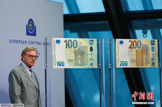 欧洲数字货币时代来临?加密数字欧元进入试验阶段图片