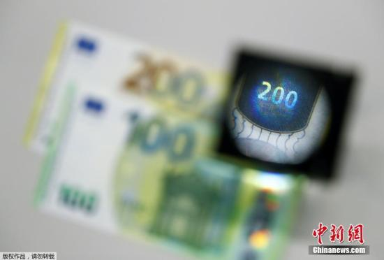 资料图:新版100欧元和200欧元钞票。