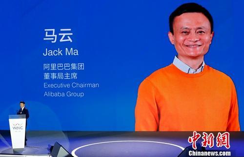 马云。<a target='_blank' href='http://www.chinanews.com/'>中新社</a>记者 汤彦俊 摄