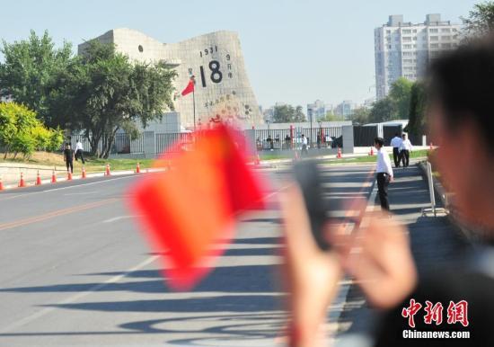 """9月18日,大批沈阳市民前往""""九一八""""历史博物馆参观。当日是""""九一八""""事变爆发87周年纪念日。中新社记者 于海洋 摄"""