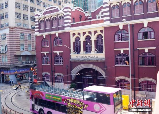 资料图:香港上环西港城。<a target='_blank' href='http://LostidoLs.com/'>中新社</a>记者 洪少葵 摄