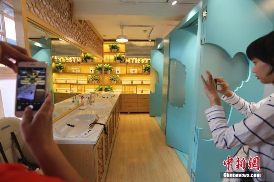 资料图:母婴护理室。<a target='_blank' href='http://www.chinanews.com/'>中新社</a>记者 盛佳鹏 摄