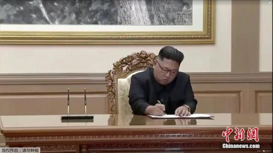 资料图:朝鲜最高率领人金正恩。(视频截图)