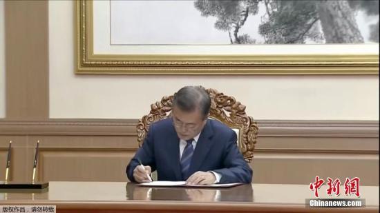 材料图:韩国总统文正在寅。