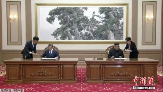 """当地时间9月19日上午,朝鲜最高领导人金正恩和韩国总统文在寅举行第三次会晤的第二轮首脑会谈。会谈结束后,双方签署""""9月平壤共同宣言""""。(视频截图)"""