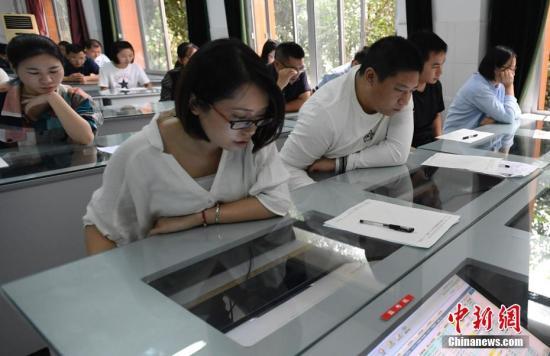 9月22日,国家统一法律职业资格考试客观题考试开考。图为考试现场。 中新社记者 安源 摄
