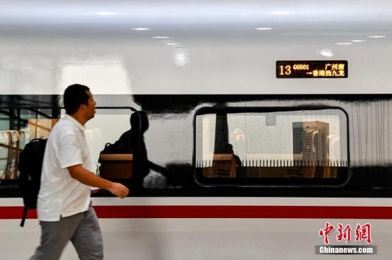 中国铁路总公司:内地香港高铁正式实现